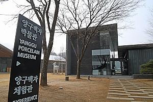 600년 조선백자의 역사를 잇는 양구백자박물관