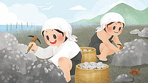섬마을 여성들이 굴을 따면서 벌이는 등바루놀이