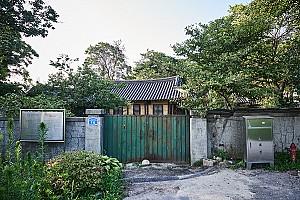 초가지붕을 기와집으로 개조한 강릉 반송댁