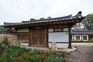 넓은 사랑마당이 있는 양동마을 낙선당 고택