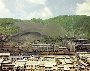 석탄산업합리화사업과 탄광촌의 몰락