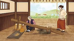 디딜방아를 찧으며 부르는 함평 덕산마을의 「당겨주소소리」