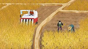 벼를 베면서 부르는 군산 금광마을의 「어사용」