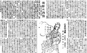 우리 제사상에 놓이는 일본술 청주