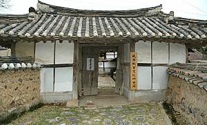 긴 토담길을 따라 들어가는 고창의 김정회 가옥