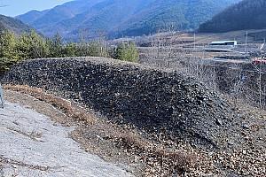 강원도탄광문화촌
