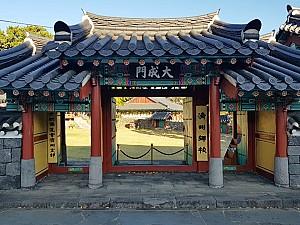 조선 건국과 함께 만들어진 제주 최초의 교육시설, 제주향교