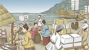 삼국시대의 시장