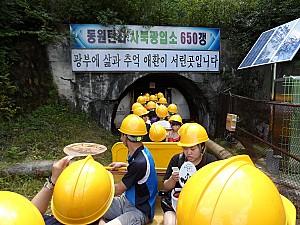 탄광촌에서 가장 오래된 축제 사북석탄문화제