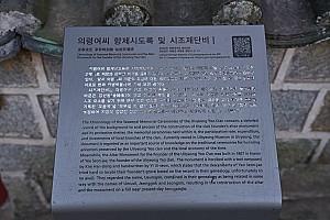 곽재우가 왜군을 막은 남강 위에 일제가 건설한 철교 – 의령 정암철교