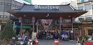 전국 5대 재래시장, 청주 육거리종합시장