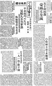일본으로 수출하는 품질좋은 김