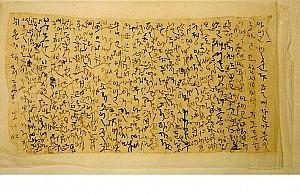 192통의 편지에 담긴 사대부 여성의 삶, 순천김씨 한글 편지