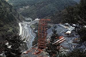 석탄산업합리화 사업단의 발족