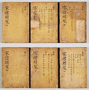 예를 지켜 문화국가를 만들고자 했던 조선의 선비들