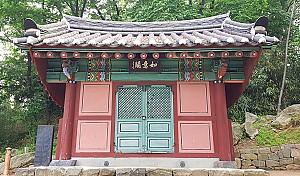 김해 회현동(會峴洞)의 봉황대 여의낭자 설화