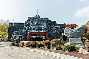보령 석탄박물관