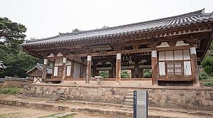 김굉필의 처향에 세워진 도동서원