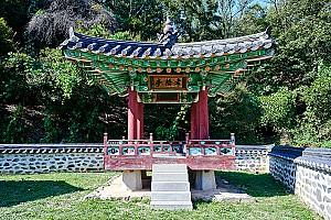 남양 홍씨 9명의 효자를 기리는 연서 효교비