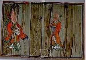 남극성을 의인화한 수성노인도(壽星老人圖)