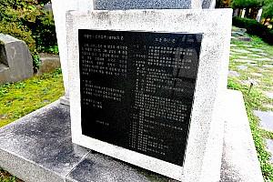 뿌리공원 성씨비 (경주배씨,우측비문)
