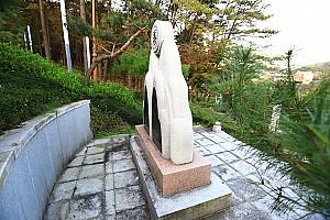 뿌리공원 성씨비 (선산 일선김씨,우측면)