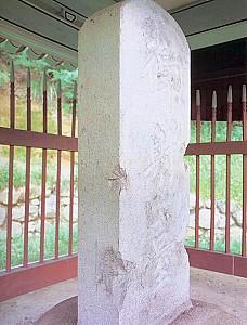 정조의 양주 관아 행차를 기념한 어사대비