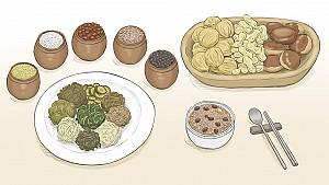 하루 아홉 번 먹는 오곡밥