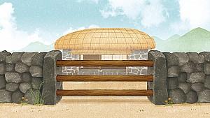 삼무(三無)의 섬 제주도의 대문, 정주석과 정낭