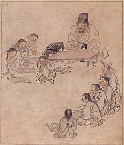 고구려, 백제, 신라가 받아들인 삼국시대 유학