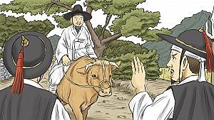 소를 탄 노인, 맹사성