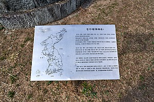 조선 초까지 밀양의 중심지였던 경남 밀양의 추화산성