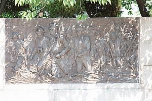 맥아더 장군 동상