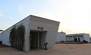 낙안읍성 근처의 순천 뿌리깊은나무박물관