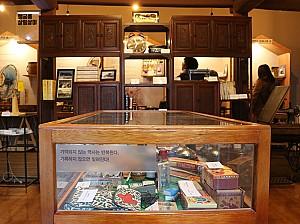 수원화성 안의 시간, 행궁동 골목박물관