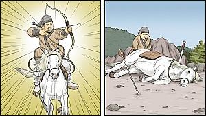 화살과 경주한 명마 무덤 마산