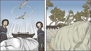 남한산성을 쌓은 이회와 매바위