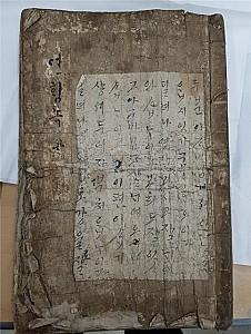 청나라 공식사절단의 여행기, 연사일록과 한글연행록