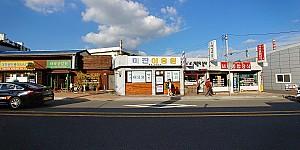 부부가 함께 운영하는 울산 언양 미진이용원