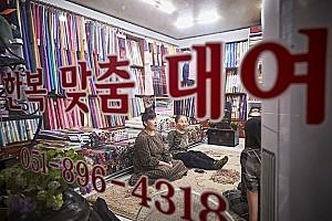 피란 와서 정착한 부산 당감동 이북마을
