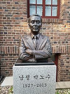 한국화의 새로운 경지를 개척한 한국화단의 거장, 박노수(朴魯壽)