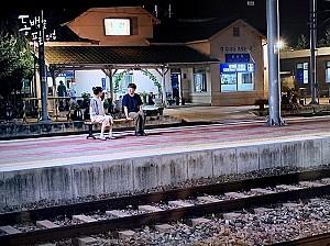 "KBS 드라마 ""동백꽃 필 무렵""에 나온 심천역"