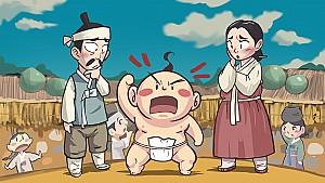 아기장수와 용마의 넋을 달래주는 예천 구룡동