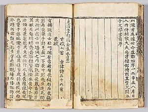 조선의 노블레스 오블리주, 최부자집 며느리의 사연이 담긴 김치 사연지