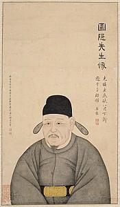 조선시대 도통의 계보를 보여주는 서원