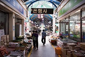 한국전쟁 이후 피난민들이 개설한 화천시장