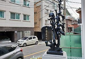 베트남 참전자들이 만든 에너지생태마을, 십자성마을