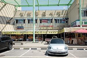 화문석으로 유명했던 강화읍장과 강화풍물시장