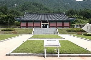 도창의대장 운강 이강년선생 기념관