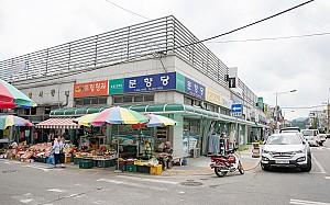 오일장과 상설시장 두 곳으로 이루어진 홍천중앙시장